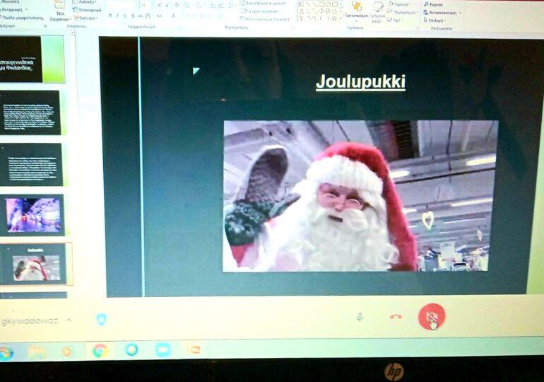 Διαδικτυακή γιορτή Χριστουγέννων στο Γυμνάσιό Μ.Α.Σ.