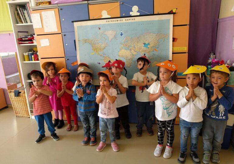 Γνωρίζοντας τα παιδιά όλου του κόσμου